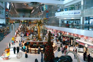 Dubai International Airport, Terminal C