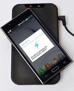 An example of an inductive charging platform. Just set the phone on the pad, and the battery charges without wires.